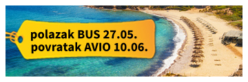 Skijatos bus-avio