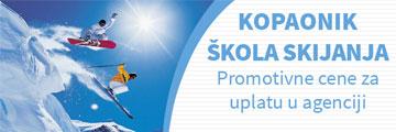Ski Skola
