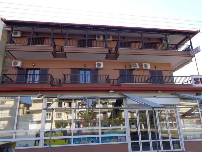 Vila Apostolis