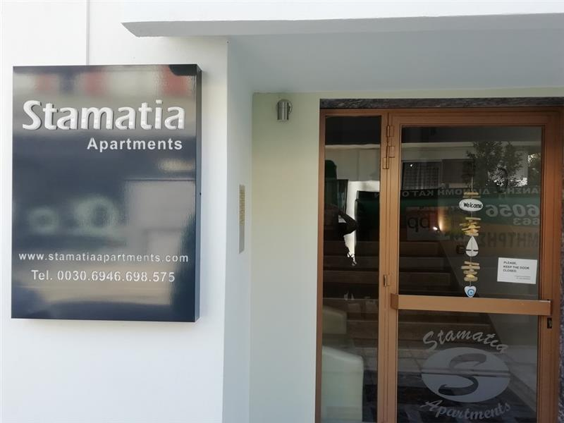 Stamatia apartments & residence