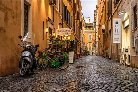 Rim Nova godina program 2